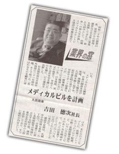 newsimg01