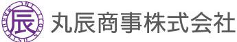 丸辰商事株式会社